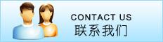 东莞市纵横世纪企业管理咨询_深圳AS9100认证培训_东莞AS9100培训_nadcap认证培训_凤岗ISO9001认证培训_凤岗IATF16949认证培训